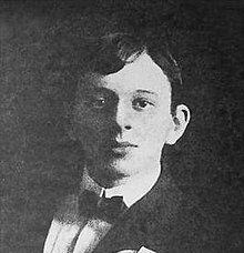 Composer and songwriter Boris Fomin as a young man.